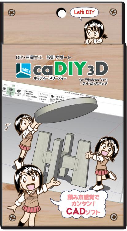 cadiy3d_pk_front