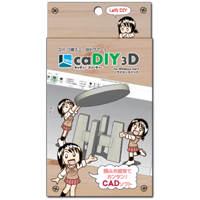 cadiy3d_pk_thumb