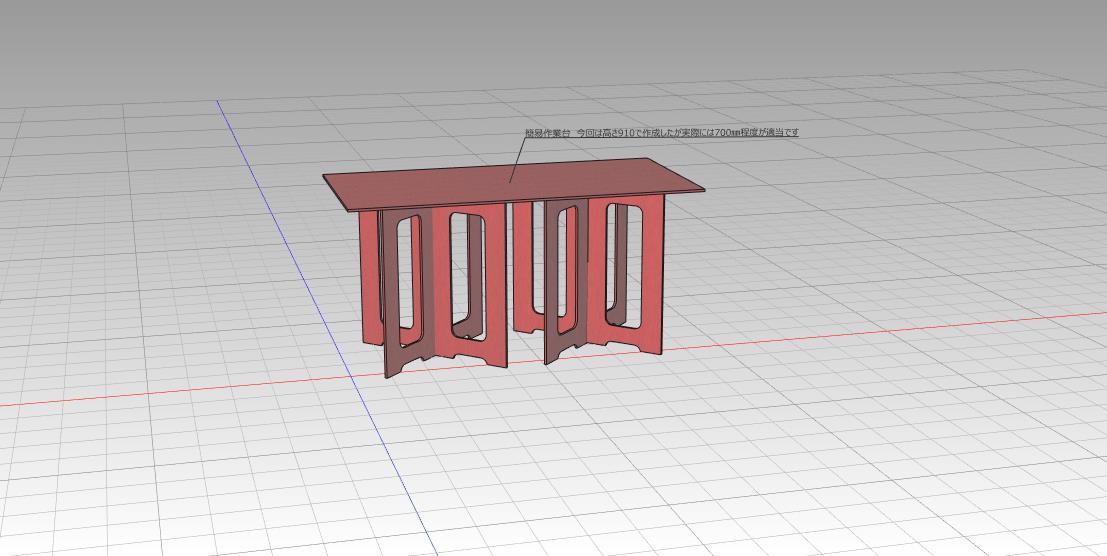 合板で作る簡易作業台