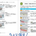 【お知らせ】caDIY3D-X 解説本が本日から発売!