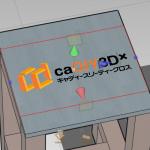 【リリース情報】まもなくcaDIY3D-X (Ver.3.7)をリリースします。