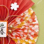 新年祭「caDIY3D-Xお年玉セール」開催