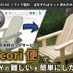 "<span class=""title"">Kicori便クラウドファンディング・スタート</span>"